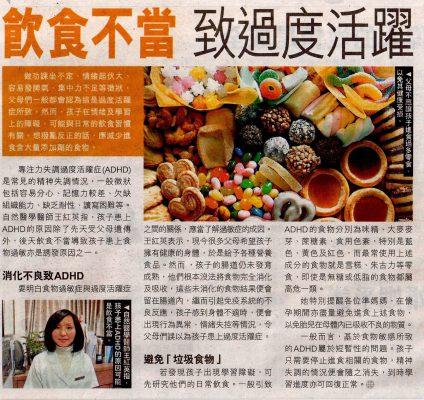 20120309_Metro_Daily