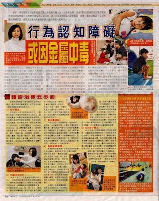 20120319_Property_Times2