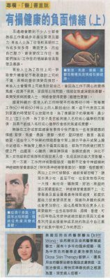 20120402_Sing_Pao_Daily