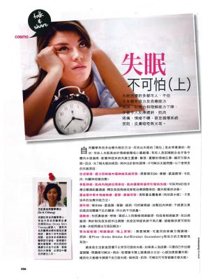 20131200_cosmopolitan-beauty&health