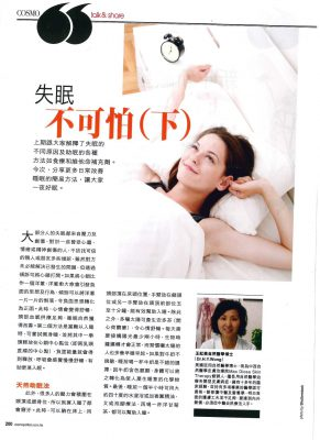 20140100_Cosmopolitan