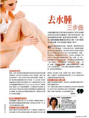 20150200_cosmopolitan-beauty&health